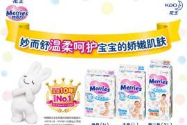 【京东团购】日本婴儿帮宝适纸尿布(中号,小号)手快有手慢无~