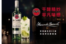 【京东精选】百加得(Bacardi ) 朗姆酒 特价促销啦