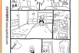 日本人气四格漫画——生理君6(3)