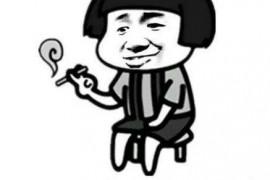 让大家久等了~~~日本连载漫画生理君第九部正在翻译中~~~给大家介绍下(已完成)
