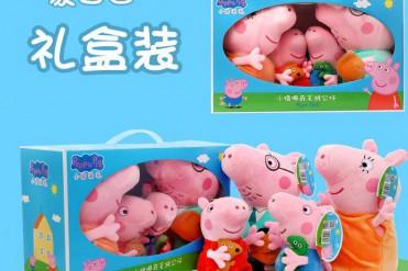 小猪佩奇 毛绒玩具佩琪乔治佩佩恐龙可爱儿童礼物公仔布娃娃玩偶系列 19CM佩奇