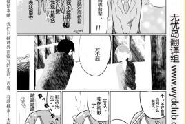日本漫画——这里(4-1)(讲述一个人受到压力而向大气释放恶臭的故事)