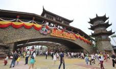 中国人花钱 外国人免费 江西旅游政策惹议
