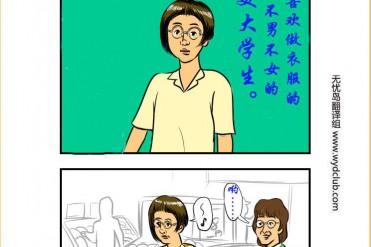 四格漫画——超市小偷楷模(3)