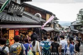 日本京都10月开始征收住宿税