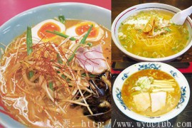 【爱上北海道】拉面爱好者攻略,一口气吃遍日本拉面