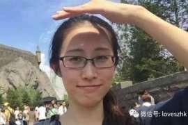 《中國留學生東京命案開庭》慘遭閨蜜前男友殺害 受害人母親掀起「道德審判」