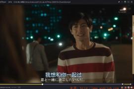 """日本的电视剧《成人高校》又一次""""厉害了我的哥""""————错误的表白方式"""