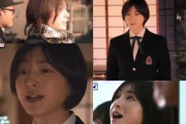 37歲廣末涼子再扮學生妹 零違和感依然青春