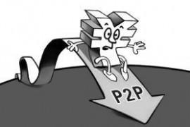 P2P平均借款期限奔向10个月 综合收益率预计约9%