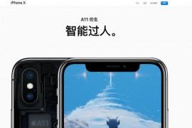 请小心你的屏幕: 不注意这个细节你的iPhoneX寿命恐怕只有3个月!