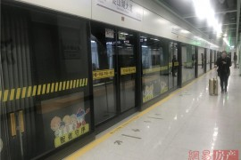自从上海地铁大都会APP开通之后,上海地铁发生了翻天覆地的变化