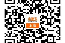 Metro大都会APP怎么生成上海地铁乘车码与如何乘坐图文教程
