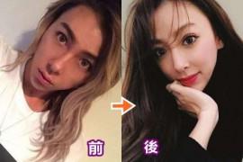 日本男星宣布變「真女人」 期望將來披嫁衣