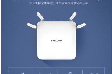 现在普遍都用上了百兆宽带?京东免费买路由器,错过就是损失