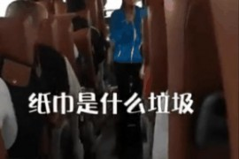 笑煞!要到上海旅游了,导游带全车人背垃圾分类口诀!场面太欢乐