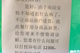 麦当劳怼后的北京南站:晚间百家商户等进货,一辆拖车安检排45分钟