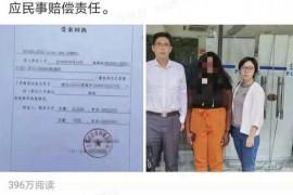外籍女士在上海坐网约出租车被性侵 司机已被抓获