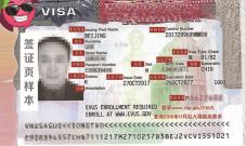 美国签证办理之具体流程及签证页核对