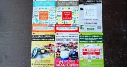 只要600日元!超划算的京都巴士一日券玩遍京都!