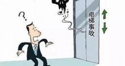 """这些""""异常现象""""并不是电梯故障"""