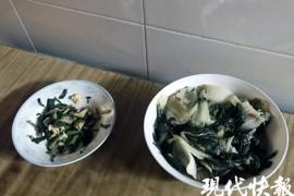 南京猝死外卖哥:曾为一份龙虾赔了190多元,爱在手机上K歌