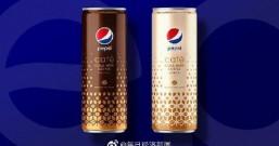喝可乐可享受双倍快乐?百事将推出两个口味的咖啡可乐