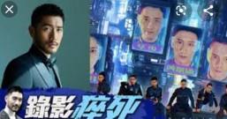 浙江卫视秀年度综艺 高以翔事件只字未提惹议