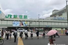 东京旅行,到底住哪里好一点