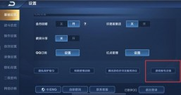 王者荣耀推出账号注销功能 满足这几个条件就可以退游 王者荣耀注销账号找回方法