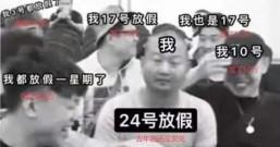 日本人把中国文化玩崩了?上架steam仅3天,2千个评论仅37%好评