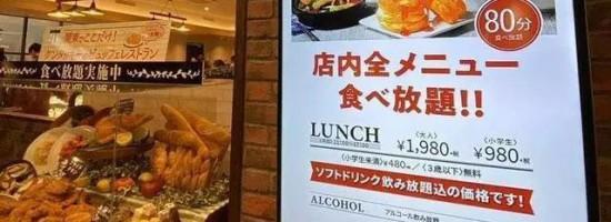 """肯德基自助日本开业排队两小时,中国自助市场为何进入""""寒冬期"""""""