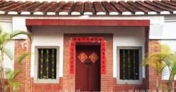 为什么华人新年要贴福字?