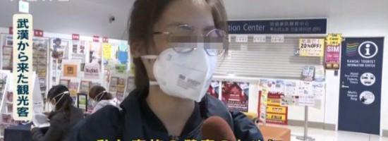 """网友:被这个从武汉逃到日本的中国女孩""""气死""""(组图)"""