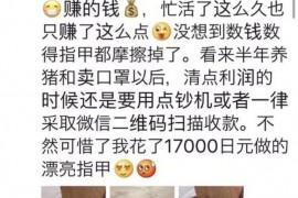 """华女扫日本口罩大吃""""人血馒头"""" 晒2千万利润炫富"""
