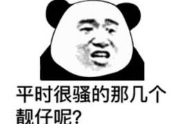 当年火遍中国的游戏杂志,每一本都被玩家翻烂,如今纷纷停刊转型
