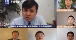 张文宏:美国为什么年轻人感染率高?