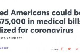 才明白:专业人士劝美国人感染了别去医院其实是好心