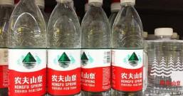农夫山泉成本终于曝光:1元的水6角钱毛利,去年给股东分了96亿红利
