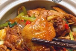 广东鸡煲的做法步骤
