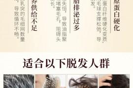 霸王男女士育发防脱洗发液+头皮营养液 2盒套装 【京东促销价】【推荐】