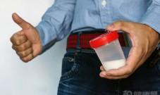 男人的精液是否健康,一般从3方面来自我判断,专家讲清楚了