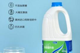 得益 无蔗糖桶装酸奶 1.1kg/桶 (大桶装酸奶/无蔗糖酸奶/酸奶 生鲜/低温酸奶) 2桶 1.1kg/2.2斤/桶