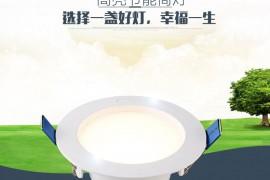 雷士照明 LED筒灯3W全套筒灯一体纤薄防雾开孔7.5-8.5公分天花桶灯 特惠 3W 正白光 (开孔7.5-8.5厘米)