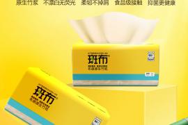 斑布(BABO)竹醌自然抑菌纸巾无味软抽90抽*24包/整箱 抽纸斑布餐巾纸面巾纸卫生纸包