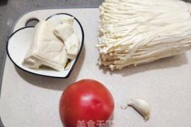 番茄金针菇烧豆腐的做法步骤