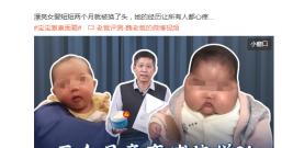 """婴儿用抑菌霜后成大头娃娃!我家宝宝也使用了""""激素面霜"""",该怎么办?"""