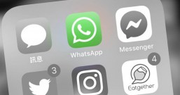WhatsApp用户必看 不同意新条款将无法看/发讯息