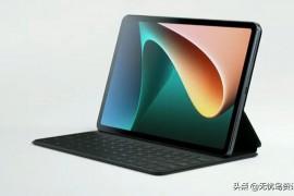 雷军对标iPad Pro而研发的小米平板5,究竟值不值得买呢?