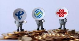 """三大运营商上半年日赚4.78亿元,5G建设""""降速"""",纷纷回A上市"""